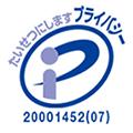 20001452(07)